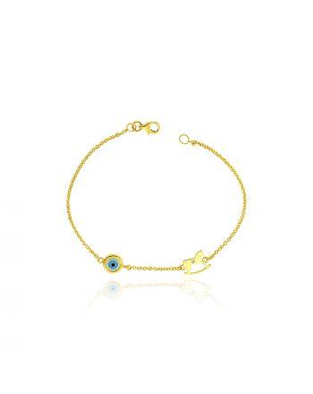 Βραχιόλι Κίτρινο Χρυσό 18 Καρατίων Κ18 με Διαμάντι Μπριγιάν 014038
