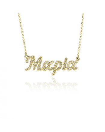 Μενταγιόν Όνομα με Αλυσίδα Κίτρινο Χρυσό Κ9 με Πέτρες Ζιργκόν 025658