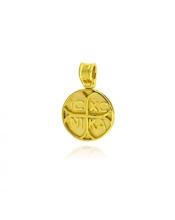 Παιδικό Μενταγιόν Κίτρινο Χρυσό 9 Καρατίων Κ09 029979