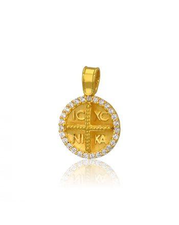 Παιδικό Μενταγιόν Κωνσταντινάτο για Κορίτσι Κίτρινο Χρυσό Κ9 030639