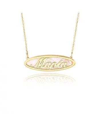 Μενταγιόν Όνομα με Αλυσίδα από Κίτρινο  Χρυσό Κ09 με Φίλντισι 034456