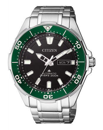 Ρολόι Citizen Promaster Supertitanium Diver΄s Automatic NY0071-81E