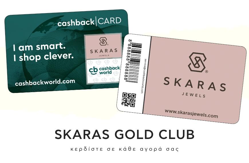 Skaras Gold Club Card