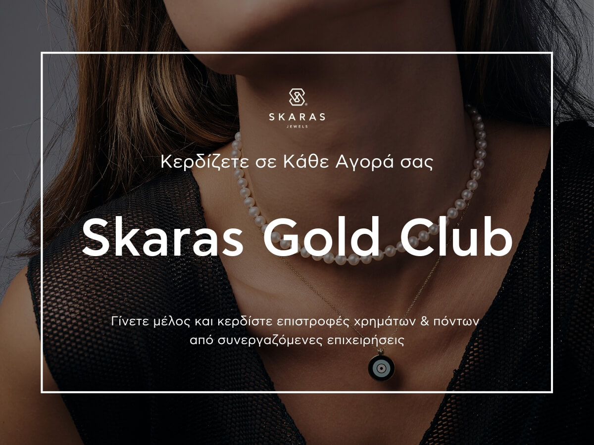 Welcome to Skaras Gold Club