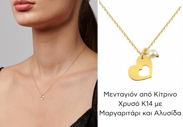 Μενταγιόν απο Κίτρινο Χρυσό Κ14 με Μαργαριτάρι και Αλυσίδα 035503