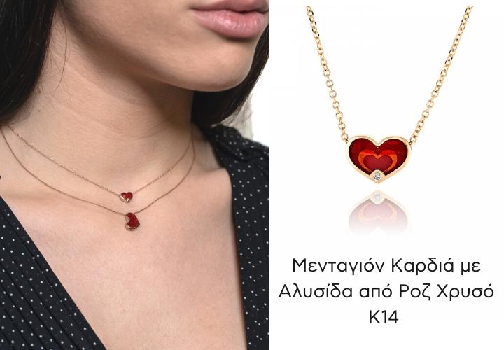 Μενταγιόν Καρδιά με Αλυσίδα από Ρόζ Χρυσό Κ14 με Πέτρες Ζιργκόν και Σμάλτο 034234