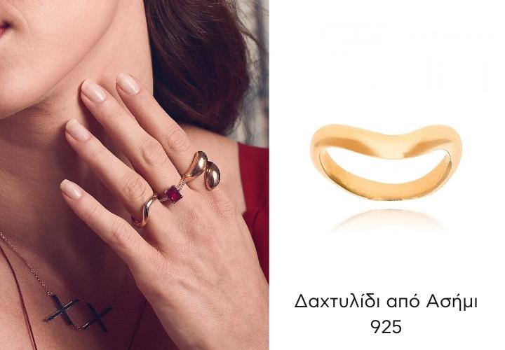 Δαχτυλίδι από Ασήμι 925 036148