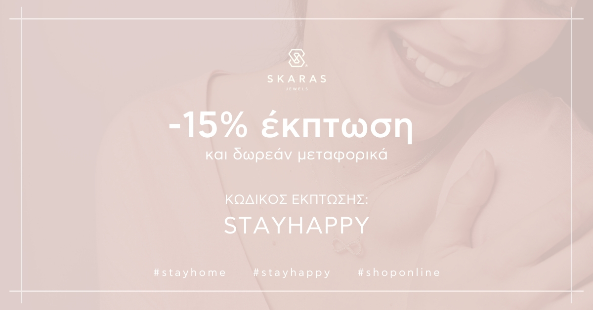 Stay Home - Stay Happy