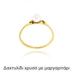 Δαχτυλίδι από Κίτρινο Χρυσό Κ14 με Μαργαριτάρια 034061