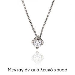 Μενταγιόν από Λευκό Χρυσό Κ14 με Πέτρες Ζιργκόν 034454