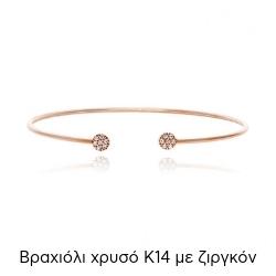 Βραχιόλι Χρυσό Κ14 με Πέτρες Ζιργκόν 034220