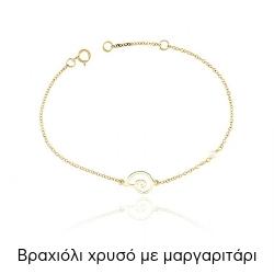 Βραχιόλι από Κίτρινο Χρυσό Κ14 με Μαργαριτάρι 034772