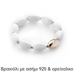 Βραχιόλι από Ασήμι 925 και Επικαλυμμένο Ορείχαλκο 035270