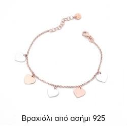 Βραχιόλι από Ασήμι 925 και Επικαλυμμένο Ορείχαλκο 035317