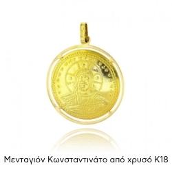 Μενταγιόν Κωνσταντινάτο από Κίτρινο Χρυσό 18 Καρατίων 035211