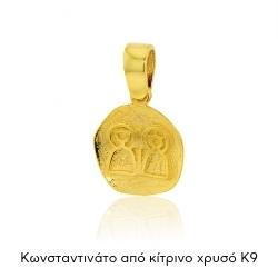 Παιδικό Μενταγιόν Κωνσταντινάτο από Κίτρινο Χρυσό 9 Καρατίων 030227