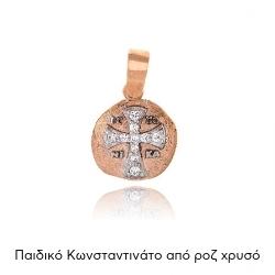 Παιδικό Μενταγιόν Κωνσταντινάτο Ροζ Χρυσό Κ09 με Πέτρες Ζιργκόν 030213