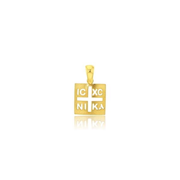 Παιδικό Μενταγιόν ΝΙΚΑ Κίτρινο Χρυσό 14 Καρατίων Κ14 032174
