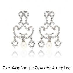 Σκουλαρίκια Χρυσό Κ14 με Ζιργκόν και Μαργαριτάρια