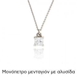 Μονόπετρο Μενταγιόν με Αλυσίδα από Λευκό Χρυσό Κ9 με Πέτρες Ζιργκόν