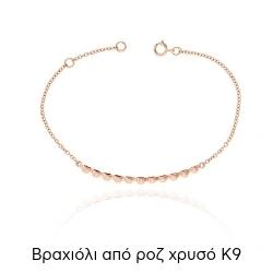 Βραχιόλι Ροζ Χρυσό 9 Καρατίων Κ9 030668