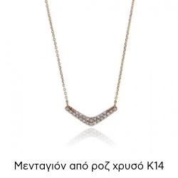 Μενταγιόν με Αλυσίδα ροζ Χρυσό Κ14 με Πέτρες Ζιργκόν
