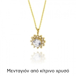 Μενταγιόν από Κίτρινο Χρυσό Κ14 με Πέτρες Ζιργκόν με Αλυσίδα
