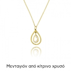 Μενταγιόν από Κίτρινο Χρυσό Κ09 με Πέτρες Ζιργκόν και Αλυσίδα