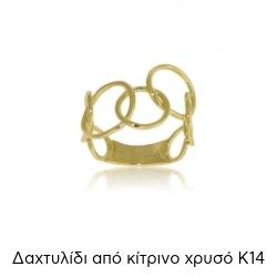 Δαχτυλίδι Κίτρινο Χρυσό 14 Καρατίων Κ14 031405