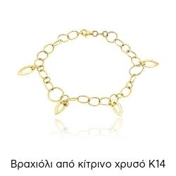 Βραχιόλι από Κίτρινο Χρυσό Κ14 000407