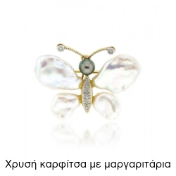 Καρφίτσα Πεταλούδα Κίτρινο Χρυσό Κ14 με Πετρές Ζιργκόν και Μαργαριτάρια 032723