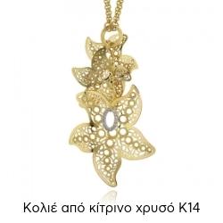 Κολιέ από Κίτρινο Χρυσό 14 Καρατίων Κ14 με Πέτρες Ζιργκόν 017976
