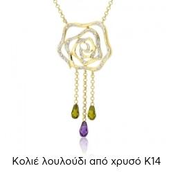 Κολιέ Λουλούδι από Κίτρινο Χρυσό 14 Καρατίων Κ14 με Πέτρες Ζιργκόν 003575