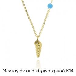 Μενταγιόν με Αλυσίδα από Κίτρινο Χρυσό 14 Καρατίων 033007