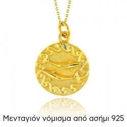 Μενταγιόν με Νόμισμα από Ασήμι 925 034163