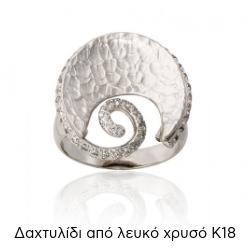 Δαχτυλίδι από Λευκό Χρυσό 18 Καρατίων με Πέτρες Ζιργκόν 000656