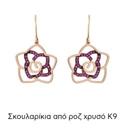Σκουλαρίκια Κρεμαστά Λουλούδια από Ροζ Χρυσό 9 Καρατίων με Πέτρες Ζιργκόν 025197