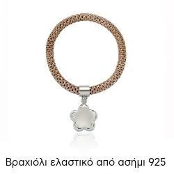 Βραχιόλι Ελαστικό από Ασήμι 925 με Κρεμαστό Λουλούδι 021785