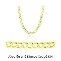 Αλυσίδα από Κίτρινο Χρυσό 14 Καρατίων 035175