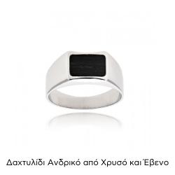 Δαχτυλίδι Ανδρικό Val΄Oro από Λευκό Χρυσό Κ14 με Έβενο