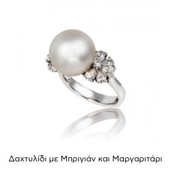 Δαχτυλίδι Λευκό Χρυσό Κ18 με Διαμάντια Μπριγιάν και Μαργαριτάρι Νοτίων Θαλασσών 009074