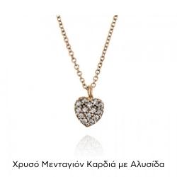 Μενταγιόν απο Ροζ Χρυσό Κ09 με Πέτρες Ζιργκόν και Αλυσίδα