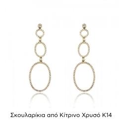 Σκουλαρίκια από Κίτρινο Χρυσό 14 Καρατίων με Πέτρες Ζιργκόν 014897