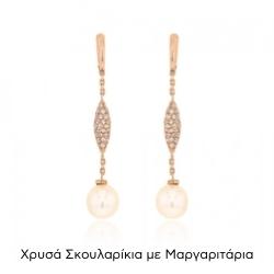 Σκουλαρίκια Κρεμαστά Ροζ Χρυσό 18 Καρατίων με Μαργαριτάρια και Ζιργκόν 016859