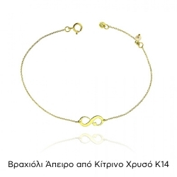 Βραχιόλι απο Κίτρινο Χρυσό Κ14 036390
