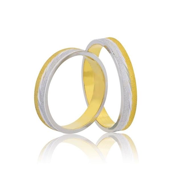 Βέρες Γάμου από Χρυσό 006921